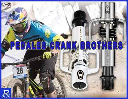 Pedales automaticos mtb Crank Brother